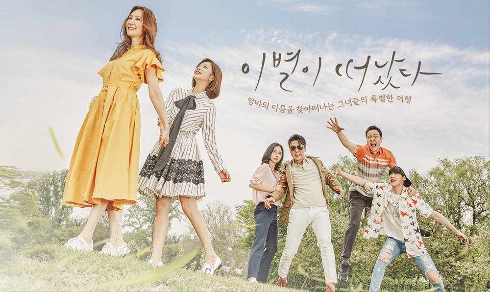 Drama Korea Goodbye to Goodbye Sub Indo 1 - 40