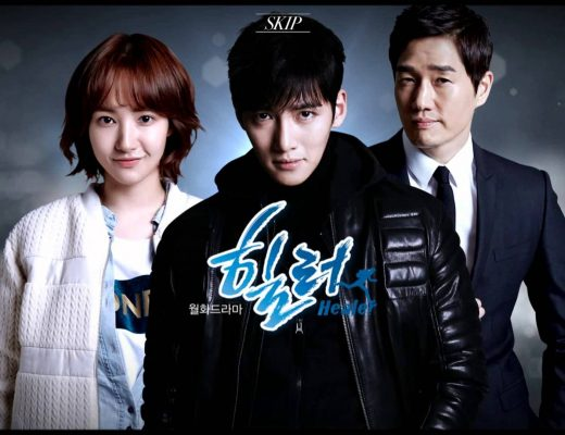 Drama Korea Healer Sub Indo 1 - 20