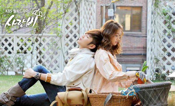 Drama Korea Love Rain Sub Indo 1 - 20