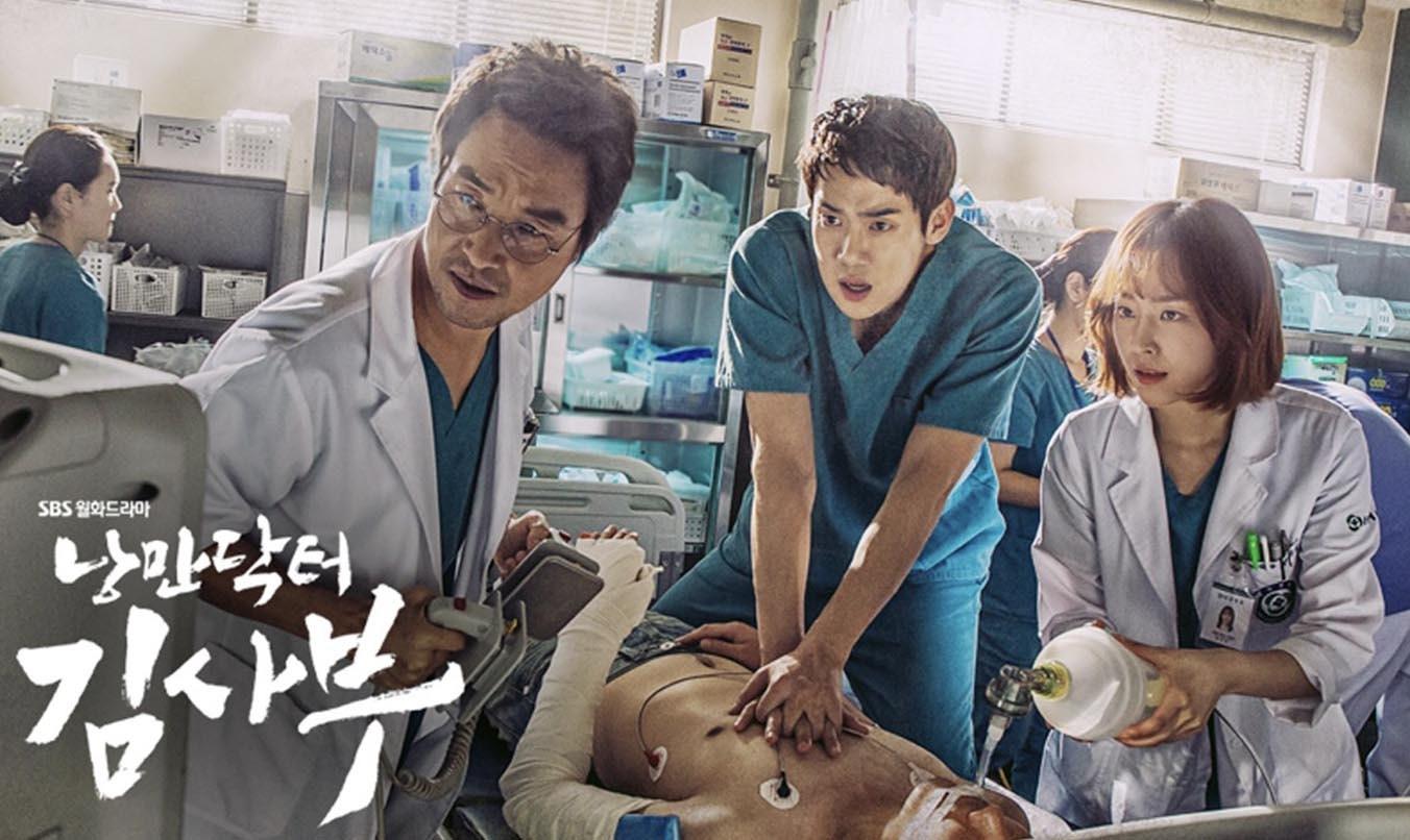 Drama Korea Romantic Doctor, Teacher Kim Sub Indo 1 - 20