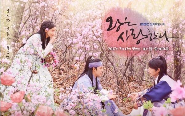 Drama Korea The King Loves Sub Indo 1 - 40