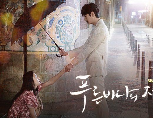 Drama Korea The Legend of The Blue Sea Sub Indo 1 - 20