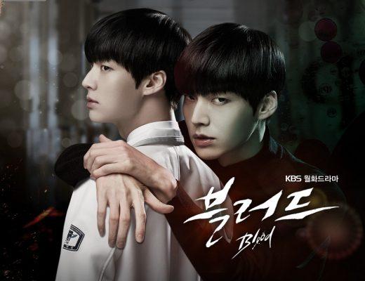 Drama Korea Blood Sub Indo 1 - 20