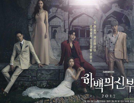 Drama Korea Bride of the Water God Sub Indo 1 - 16