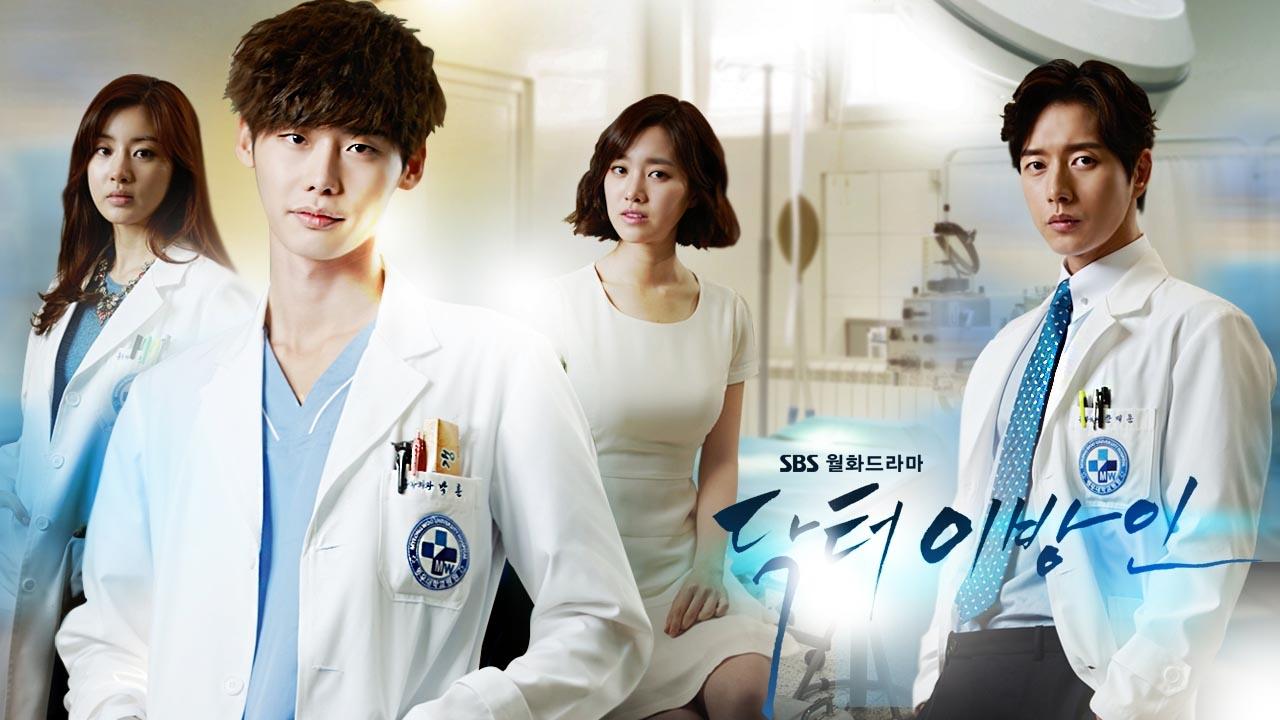 Drama Korea Doctor Stranger Sub Indo 1 - 20