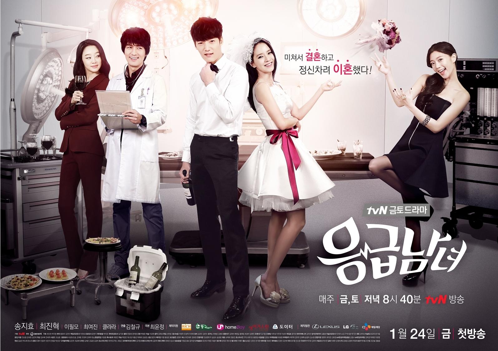 Drama Korea Emergency Couple Sub Indo 1 - 21