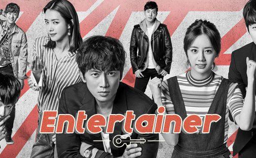 Drama Korea Entertainer Sub Indo 1 - 18