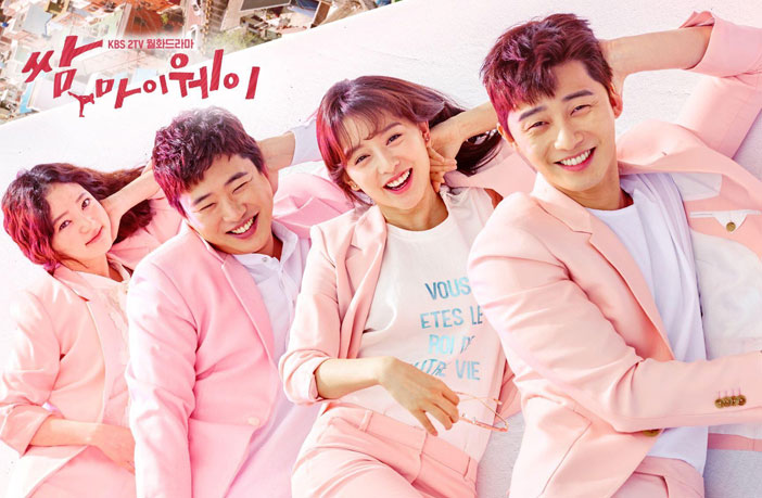 Drama Korea Fight for My Way Sub Indo 1 - 16