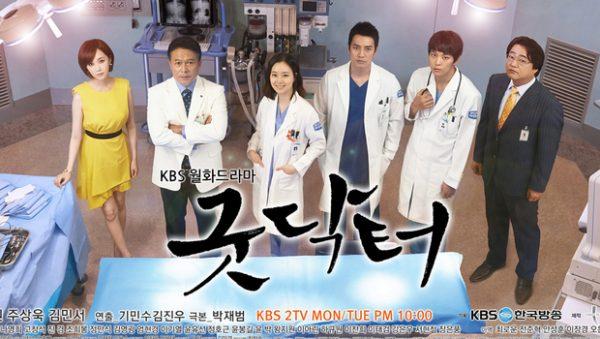 Drama Korea Good Doctor Sub Indo 1 - 20
