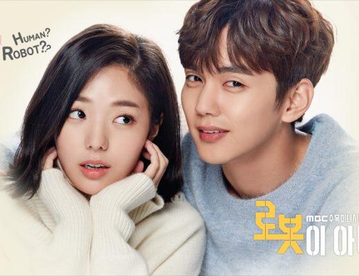 Drama Korea I Am Not a Robot Sub Indo 1 - 32