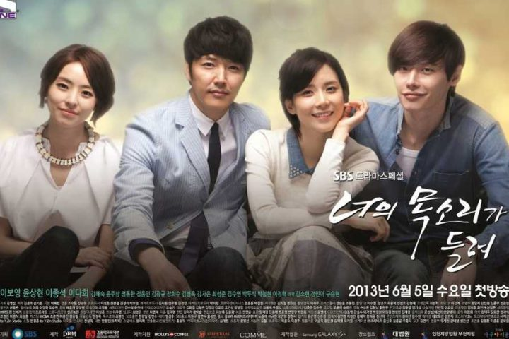 Drama Korea I Can Hear Your Voice Sub Indo 1 - 18(END)