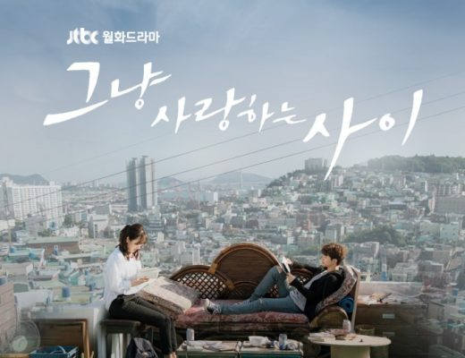 Drama Korea Just Between Lovers Sub Indo 1 - 16