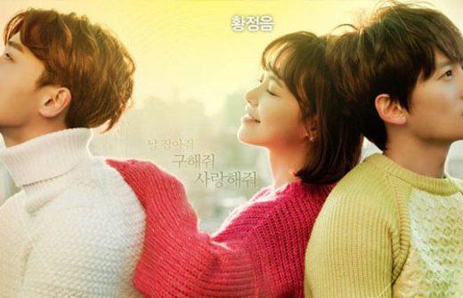 Drama Korea Kill Me Heal Me Sub Indo 1 - 20