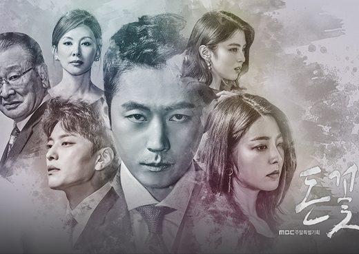 Drama Korea Money Flower Sub Indo 1 - 24