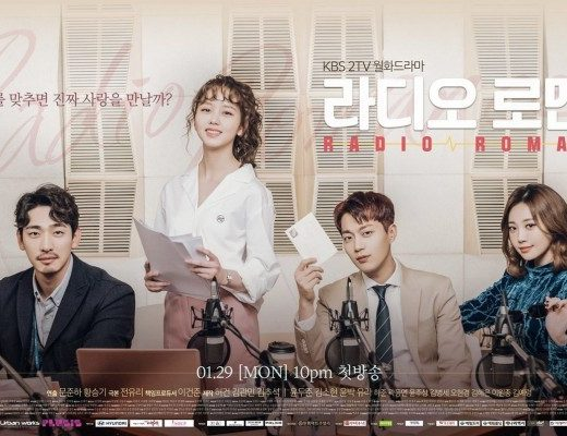 Drama Korea Radio Romance Sub Indo 1 - 16