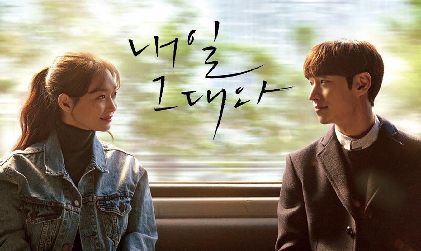 Drama Korea Tomorrow With You Sub Indo 1 - 20