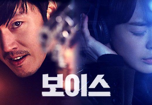Drama Korea Voice Sub Indo 1 - 16