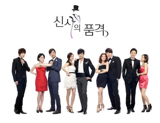 Drama Korea A Gentleman's Dignity Sub Indo 1 - 20
