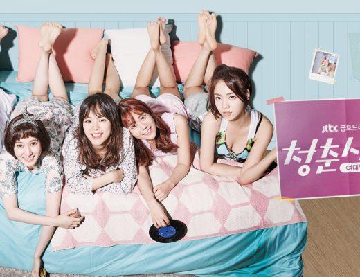 Drama Korea Age of Youth Sub Indo 1 - 12