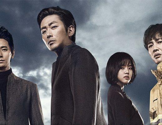 Movie Korea Along With the Gods The Last 49 Days Sub Indo
