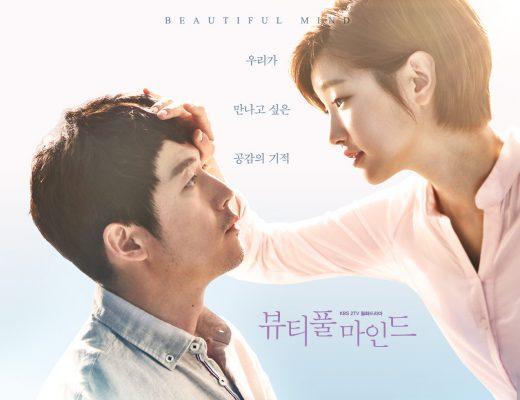 Drama Korea Beautiful Mind Sub Indo 1 - 14