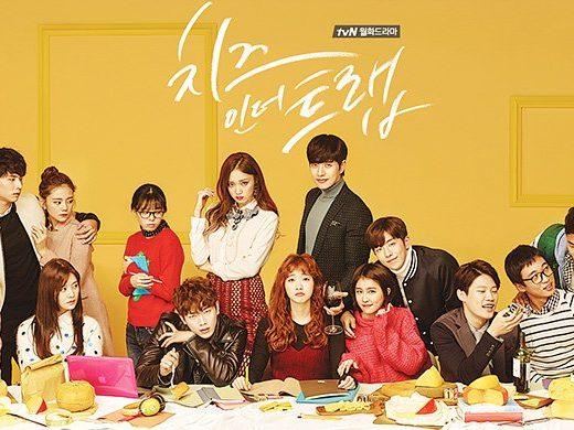 Movie Korea Cheese in the Trap Sub Indo