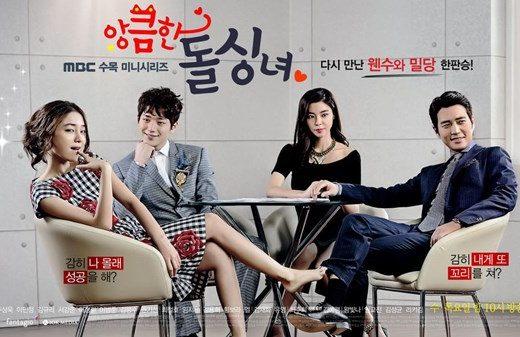 Drama Korea Cunning Single Lady Sub Indo 1 - 16
