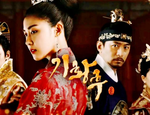 Drama Korea Empress Ki Sub Indo 1 - 51
