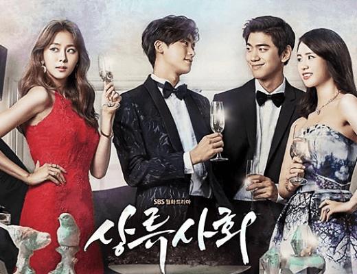 Drama Korea High Society Sub Indo 1 - 16