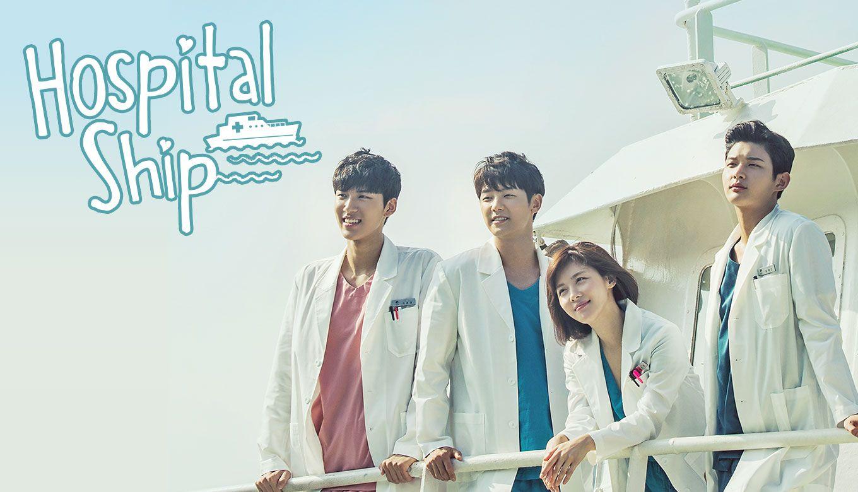 Drama Korea Hospital Ship Sub Indo 1 - 40