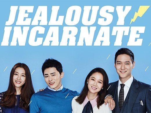 Drama Korea Jealousy Incarnate Sub Indo 1 - 24