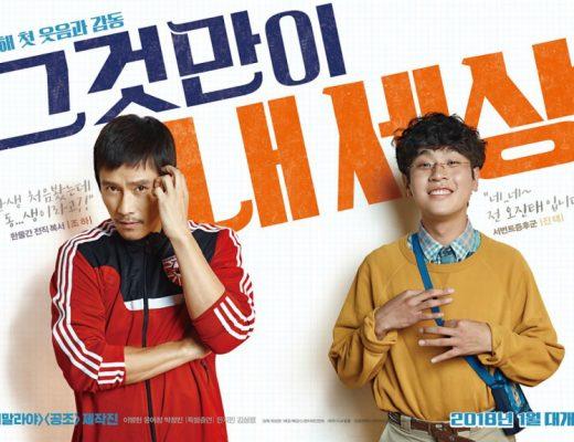 Movie Korea Keys to the Heart Sub Indo