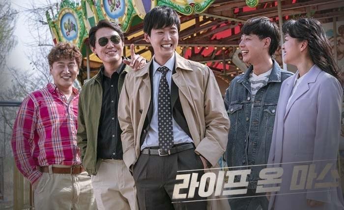 Drama Korea Life on Mars Sub Indo 1 - 16