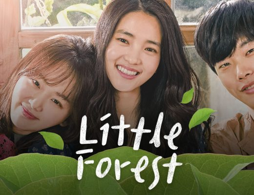 Movie Korea Little Forest Sub Indo