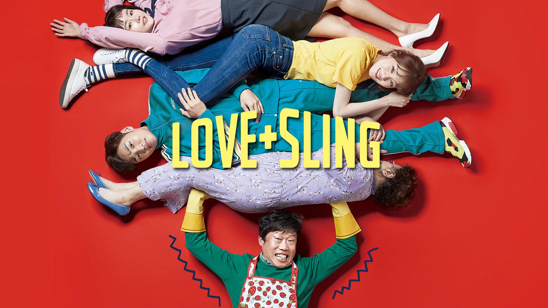 Movie Korea Love Sling Sub Indo