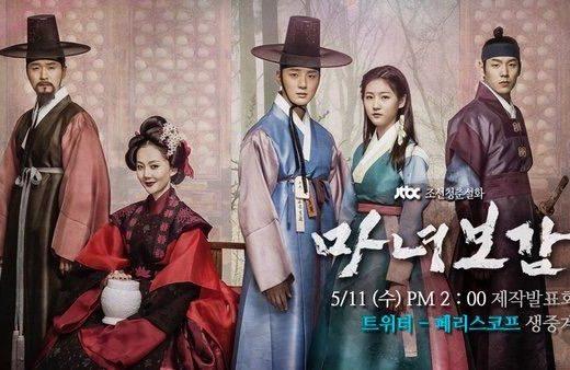 Drama Korea Mirror of the Witch Sub Indo 1 - 20