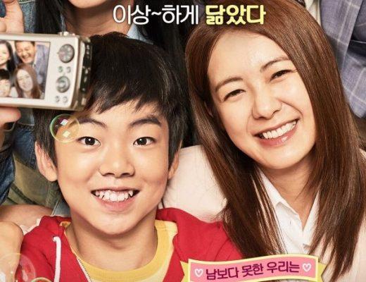 Movie Korea My Little Brother Sub Indo