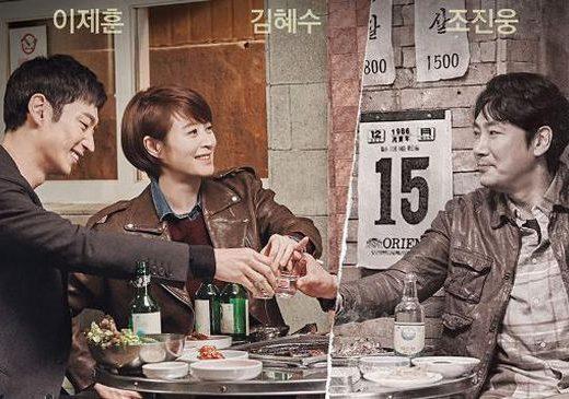 Drama Korea Signal Sub Indo 1 - 16
