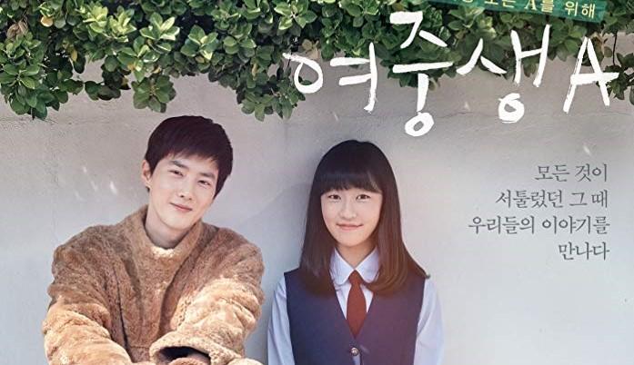 Movie Korea Student A Sub Indo