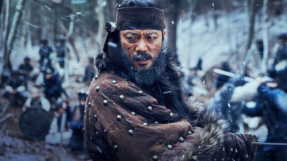 Movie Korea The Fortress Sub Indo
