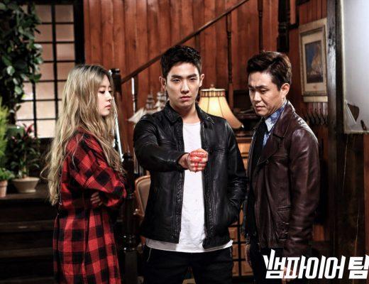 Drama Korea Vampire Detective Sub Indo 1 - 12