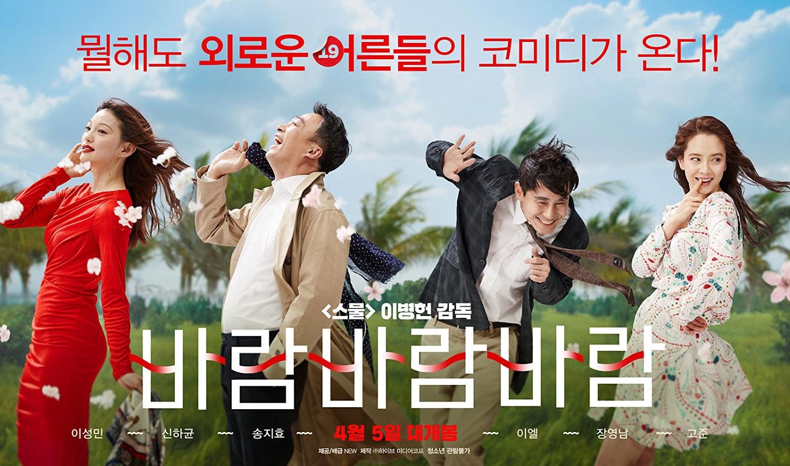 Movie Korea What a Man Wants Sub Indo