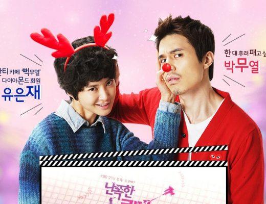 Drama Korea Wild Romance Sub Indo 1 - 16