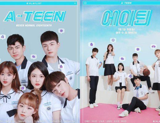 Web Drama Korea A-Teen Sub Indo 1 - 24