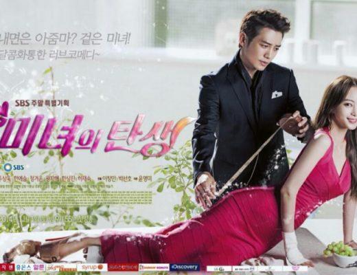 Drama Korea Birth of a Beauty Sub Indo 1 - 21