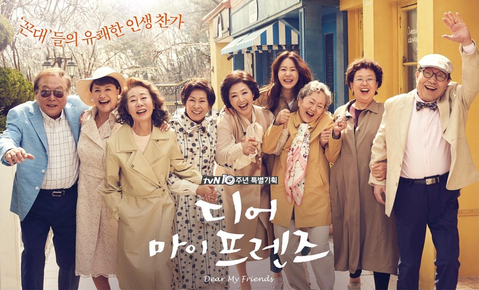 Drama Korea Dear My Friends Sub Indo 1 - 16