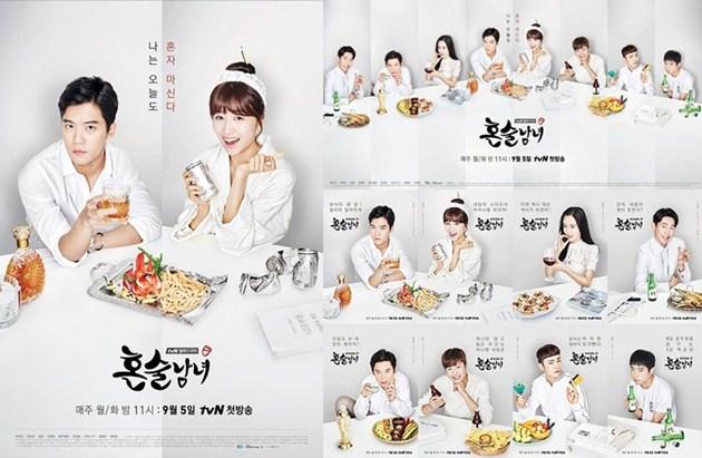 Drama Korea Drinking Solo Sub Indo 1 - 16