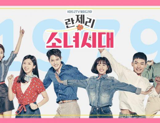 Drama Korea Girls' Generation 1979 Sub Indo 1 - 8