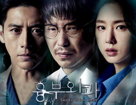 Drama Korea Heart Surgeons Sub Indo 1 - 32