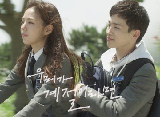 Spesial Drama Korea If We Were A Season Sub Indo 1